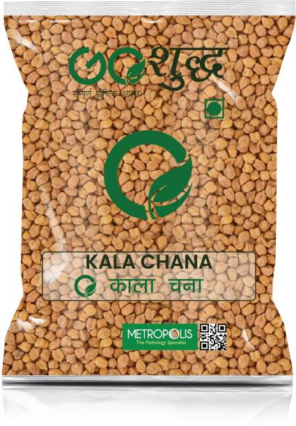 Goshudh Black Chana (Whole)