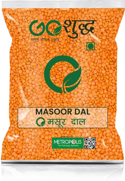Goshudh Masoor Dal (Split)