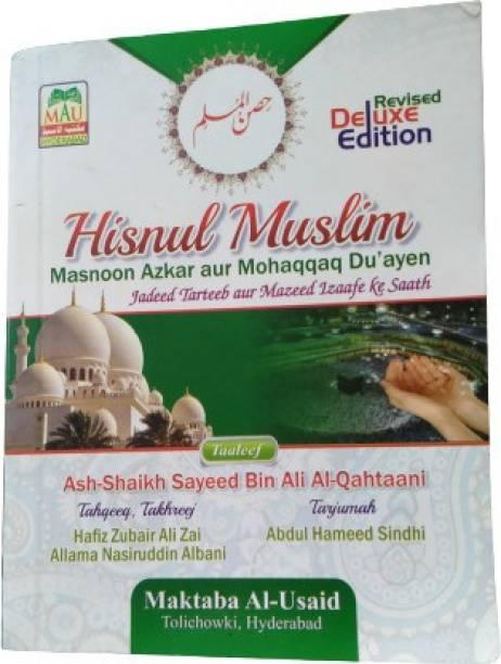 Hisnul Muslim (Roman Script In Pocket Size)