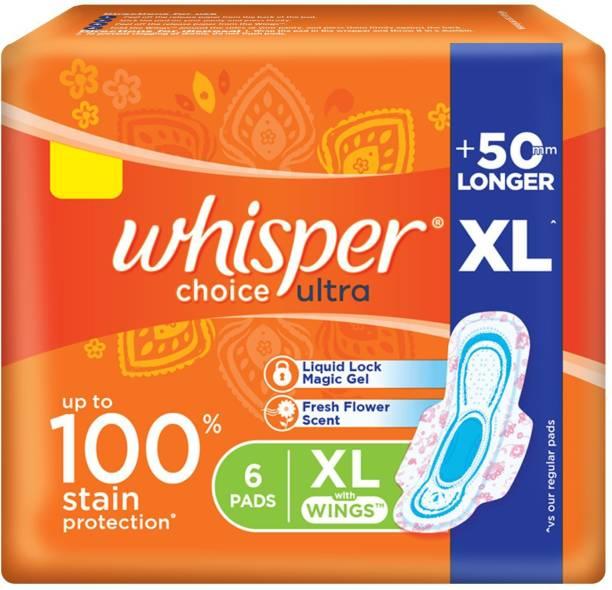 Whisper Choice Ultra XL Wings Sanitary Pad