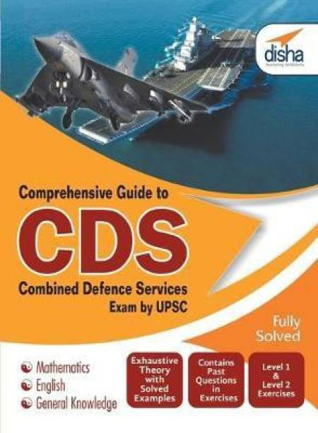 Comprehensive Guide to CDS Exam