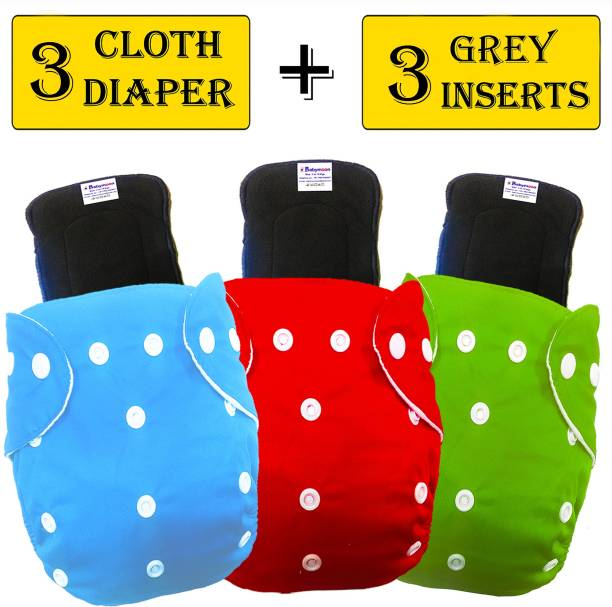 Babymoon (Pack of 6) Free Size Reusable 3 Cloth Diaper With 3 Grey Insert - Pack Of 6