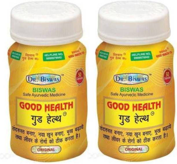 Dr. Biswas Good Health (Pack of 2)