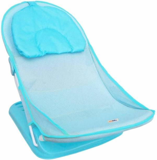 Zmeet Newborn Baby's Compact and Foldable Bather / Plain Baby Bath Seat