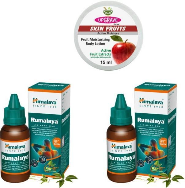 upgrave Skin Fruits 15ml and Himalaya Rumalaya Pack of 2