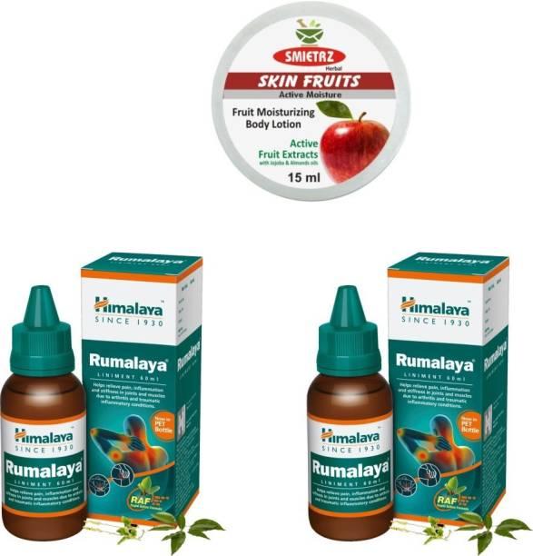 SMIETRZ Skin Fruits 15ml and Himalaya Rumalaya Pack of 2