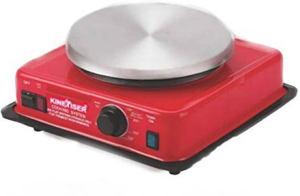 cookwell Kinetizer Electric Cooking Heater