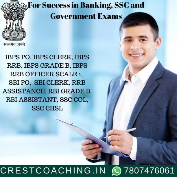 IBPS And SSC Self Study Kit