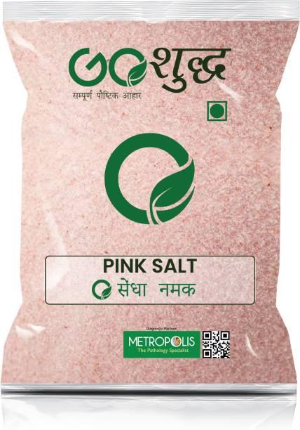 Goshudh Premium Quality Salt Pink/Sendha Namak Himalayan Pink Salt