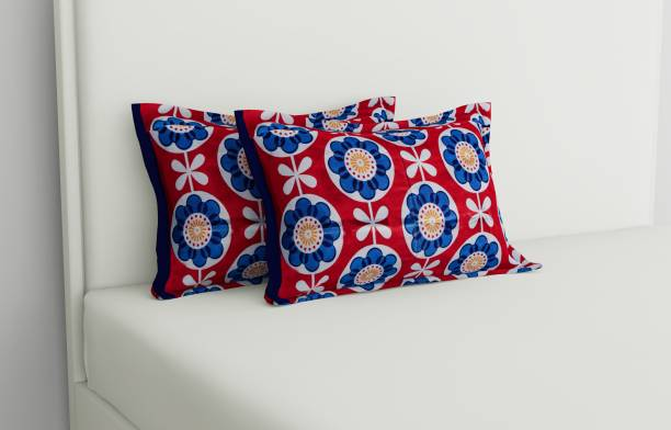 Flipkart SmartBuy Printed Pillows Cover