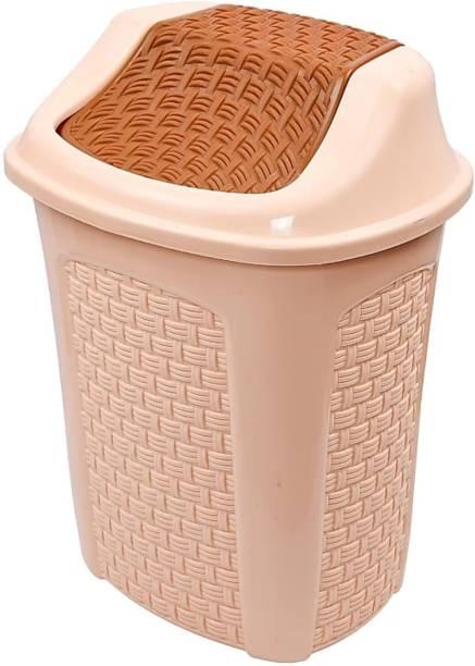 Ellipsis Mini Trash Bin, Multi-use Dustbin for Study Table , Washroom, Bedroom etc. Plastic Dustbin