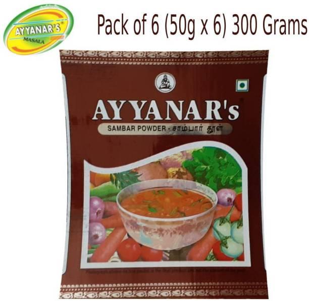 Ayyanar's Sambar Powder (300g)