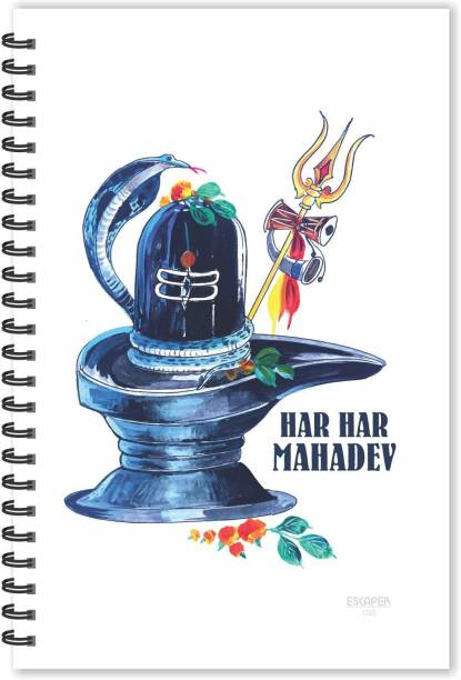 ESCAPER Shivling Mahadev Diary (Ruled - A5 Size), Lord Shiva Diary, Har Har Mahadev Diary A5 Notebook Ruled 160 Pages