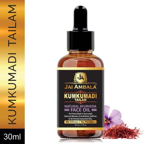 Jai Ambala 100% Pure Kumkumadi Tailam For Radiant Skin For Brightens, Healthy & Glowing Skin-