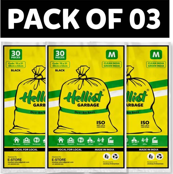 Helliot Medium 90 pcs Garbage Bags - 3 packs of 30 Pcs - 90 pcs - 19X21 Black Garbage Medium 6-8 L Garbage Bag