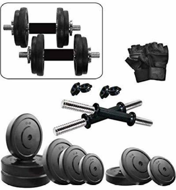 Growth Up 10 KG Home Gym Combo (2.5 KG 4 PVC Plates + Dumbbell Rod + Gym Gloves) Gym & Fitness Kit