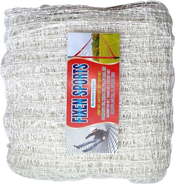 Fixen 8x12 Foot Anti Bird & Window Protection Camping net (White) Camping Net