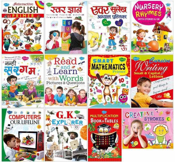 Complete Set For UKG | Set Of 12 Books | Pre-School Books For Upper Kindergarten