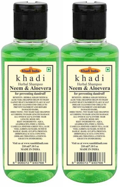 Khadi Herbal Neem & Aloevera Shampoo -Pack of 2
