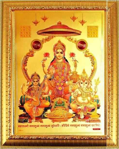 SUNINOW Laxmi ganesh saraswati religious frame   god photo frames   photo frames Religious Frame