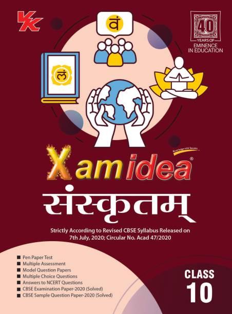 Xam Idea Sanskrit for Class 10 - CBSE - Examination (2020-21)