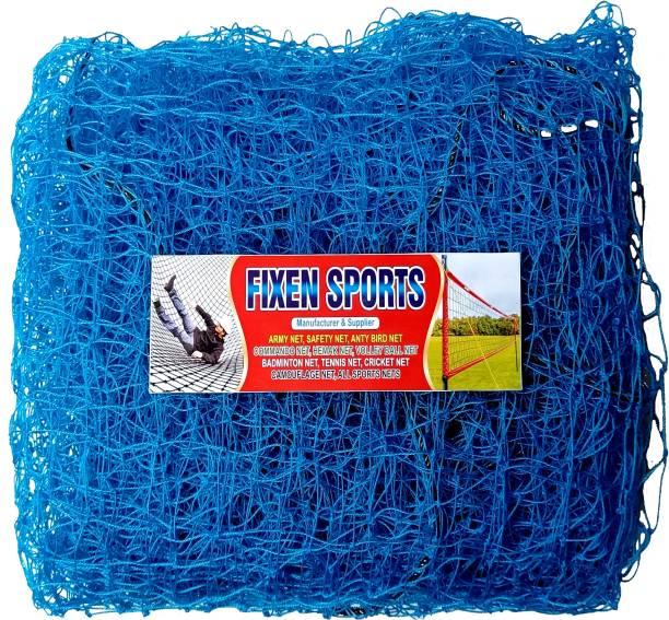 Fixen 30x10 Foot Cricket Net & Boundary Net Cricket Net