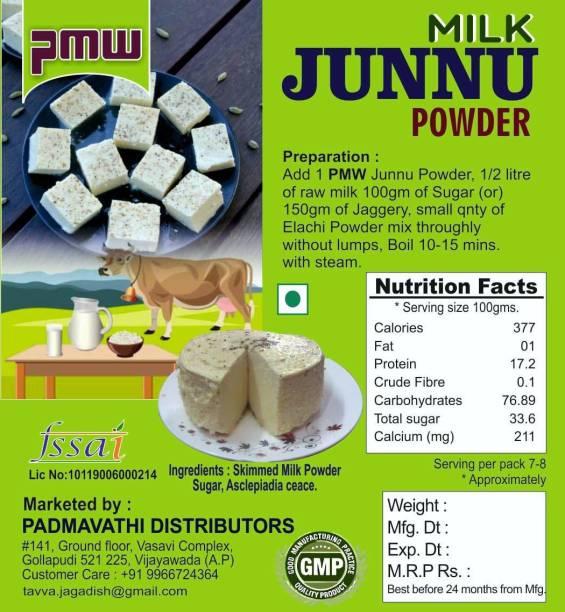 PMW Instant Junnu Powder - Kharvas - Ginnu Powder - Kadambu Paal - Posu - 100 Grams 100 g