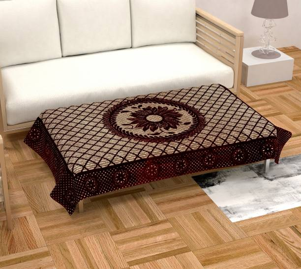 GAURANG Graphic 4 Seater Table Cover