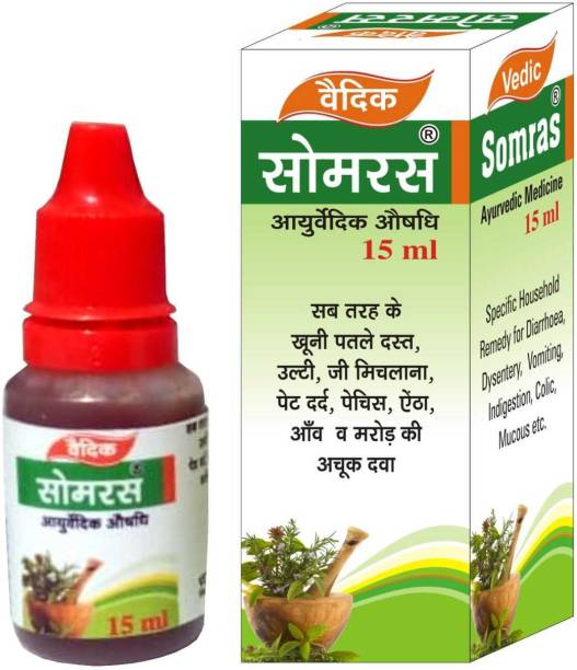 Vedic Somras - Ayurvedic remedy for Diarrhoea, Dyssentery, Vomitting, Heat Stroke & Colic | 6 pieces in 1 Box(Half Dozen) | Take proper care of Children & Old Aged