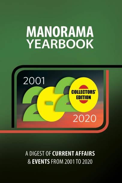 Manorama Yearbook 2001 - 2020