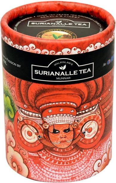 Harrisons Malayalam Tea Can from Surianalle Gardens Munnar Kerala Finest Black Tea Dust Tea Festive Gift Box