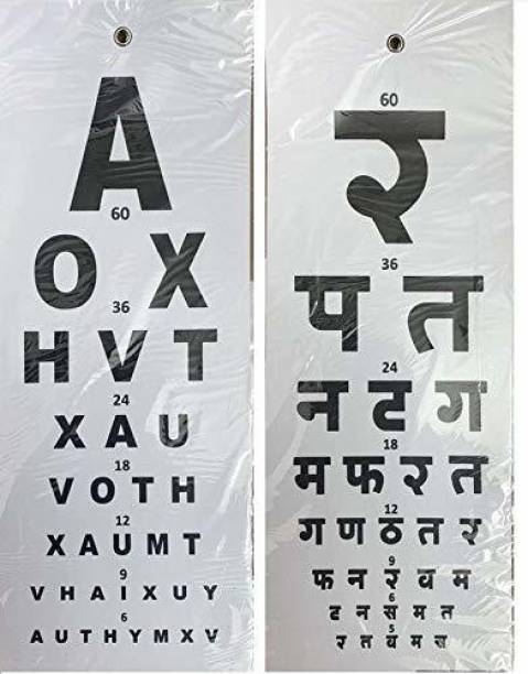 Agarwals Eye Vision Test Chart English and Hindi (Pack Of 2) Snellen Vision Test Chart