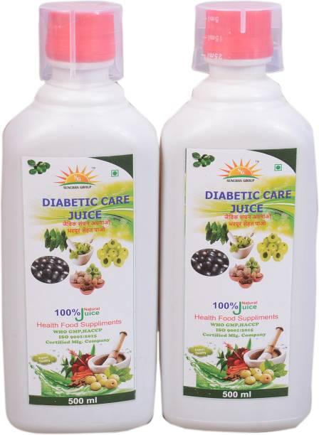 Sunchan Group Dibetic Sugar Balance Jamun Karela Juice Pure Oraganic Herbal 500 x 2 ML