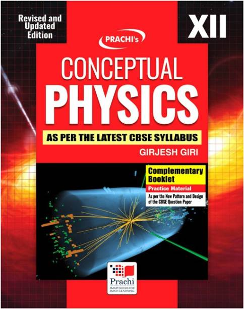 Conceptual Physics-12 - For class 12th