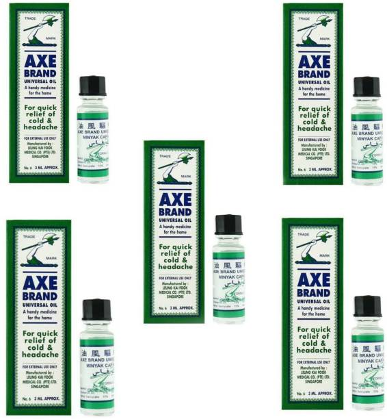 Axe Brand Universal Oil 3ml Pack of 5 [Made in SINGAPORE] Liquid