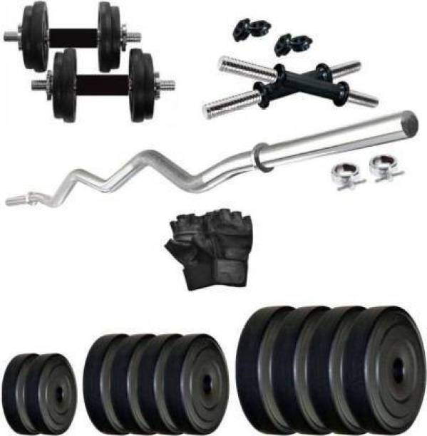 lifecare products 10Kg Home Gym combo 3 fit curl bar + lock + gluves best home gym set. Home Gym Kit
