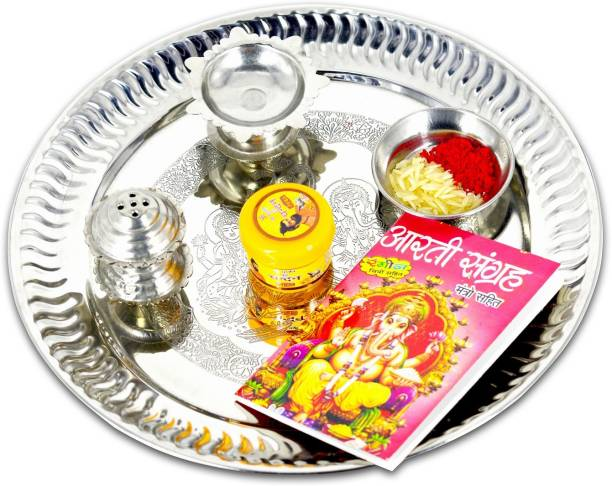 ME&YOU Silver Plated Pooja thali Set with Chandan Tika | Roli Akshat | Aarti Sangrah for Diwali Pooja | Navratras | Dhanteras | Bhaidooj and Diwali Gift for Friends & Relative Silver Plated