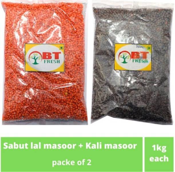 BT Fresh Masoor Dal (Whole)