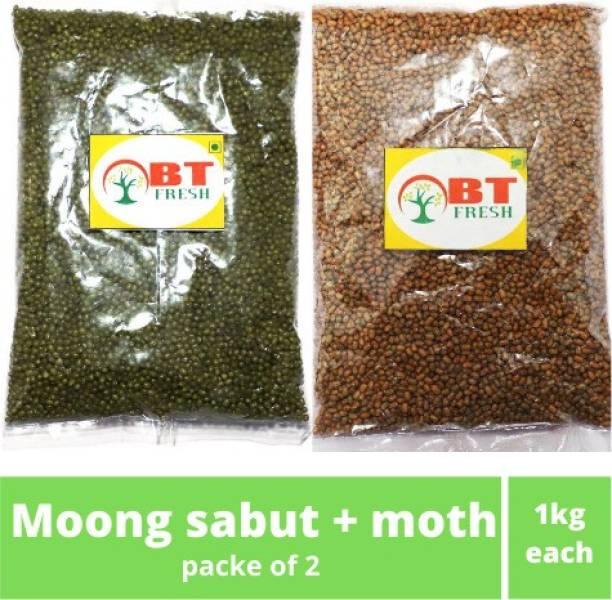 BT Fresh Moong Dal (Whole)