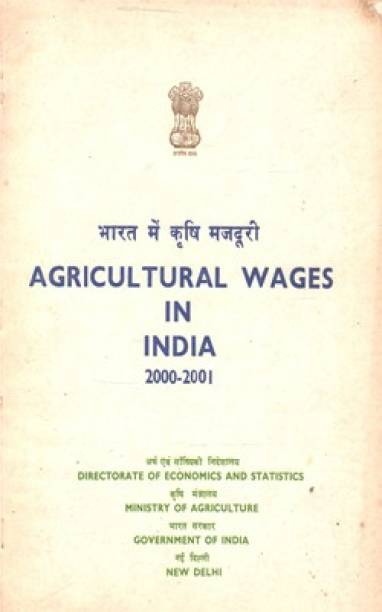 Agricultural Wages In India 2000-2001