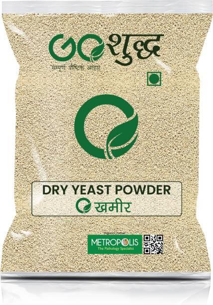 Goshudh Premium Quality Dry Yeast Powder (Khameer) 250gm Yeast Powder