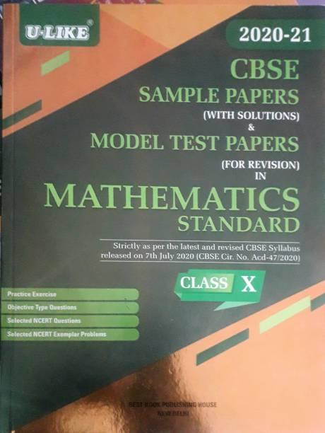 CBSE Ulike TEST PAPER MATHEMATICS class 10 2020-2021 Board book