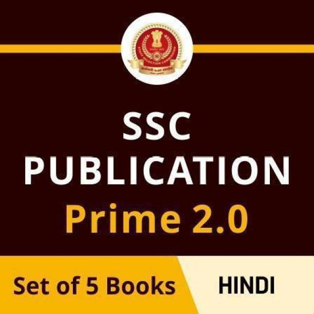 Best Books for SSC CGL, CPO & CHSL Exam 2021 Preparation (SSC Publication Prime in Hindi Printed Edition)