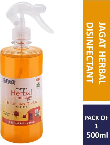 Jagat Home Sanitizer, All-in-one All-purpose Spray Disinfectant, Ayurvedic |70% Alcohol-based | Herbal, Instant, Tulsi & Neem Leaf Extracts |For Cold & Flu Germs, Bacteria & Viruses – Made in India (Vocal For Local)