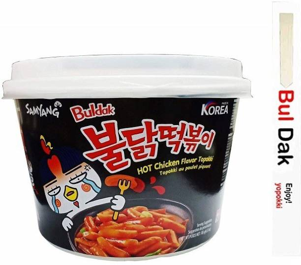 Samyang Hot Chicken Buldak Rice Noodles -185g With Chopstick (Pack of 1)(Imported) Cup Noodles Non-vegetarian