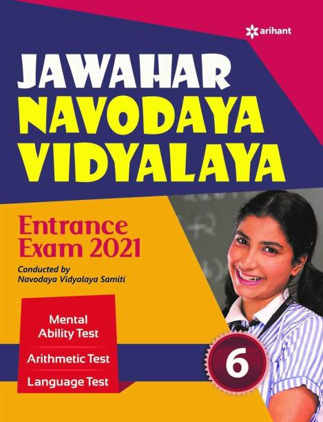 Jawahar Navodaya Vidyalaya Entrance Exam Book 2021 Class 6 By Gauri Books