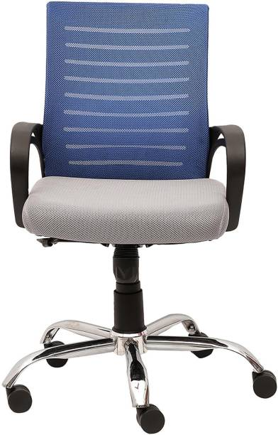 VJ Interior Mesh Office Arm Chair