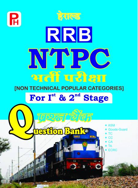 RRB NTPC Question Bank {Stage 1 & Stage 2} [ASM, GOODS-GUARD, TC, CC, CA, TA, ECRC, ACCOUNT ASSISATANT-Cum-Typist] - Railway Recruitment Board Non Technical Popular Categories Question Bank(Nearly 5000) For STAGE 1 & STAGE 2 (400 Pages)