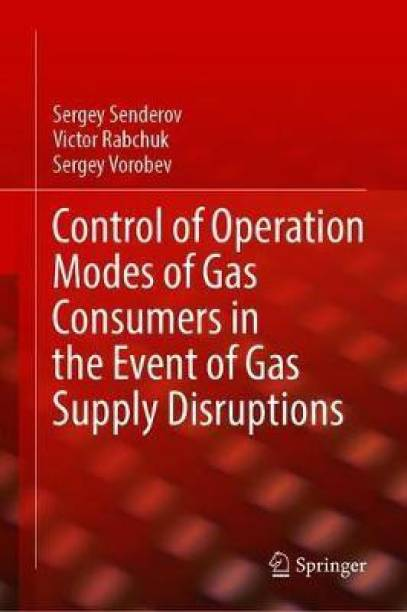 Control of Operation Modes of Gas Consumers in the Event of Gas Supply Disruptions