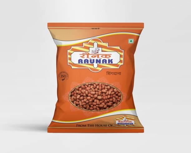 Raunak Raw Peanut (Whole)